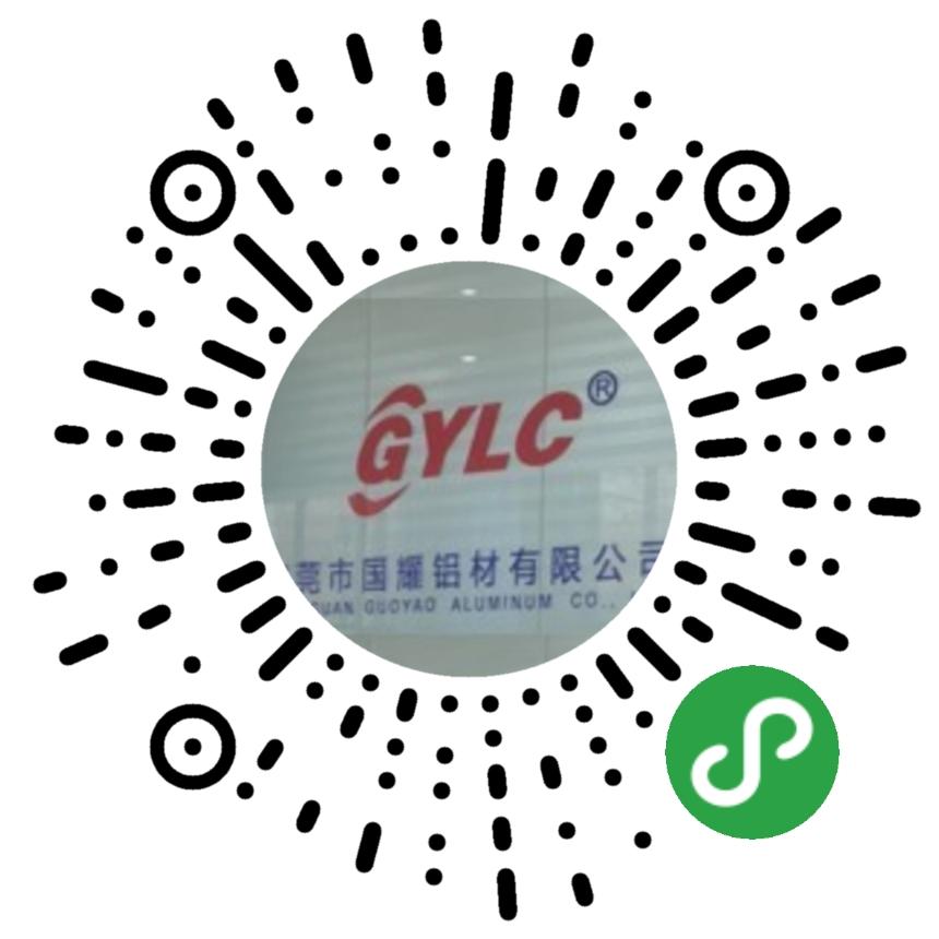 东莞市国耀铝材有限公司