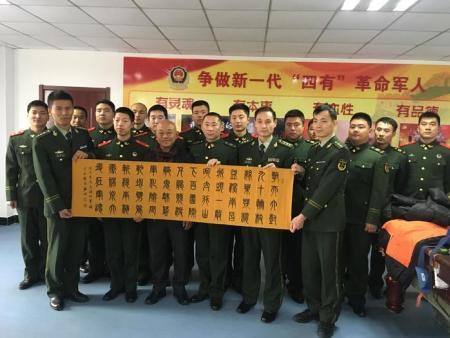 中国华夏万里行书画家协会慰问密云消防支队溪翁庄中队