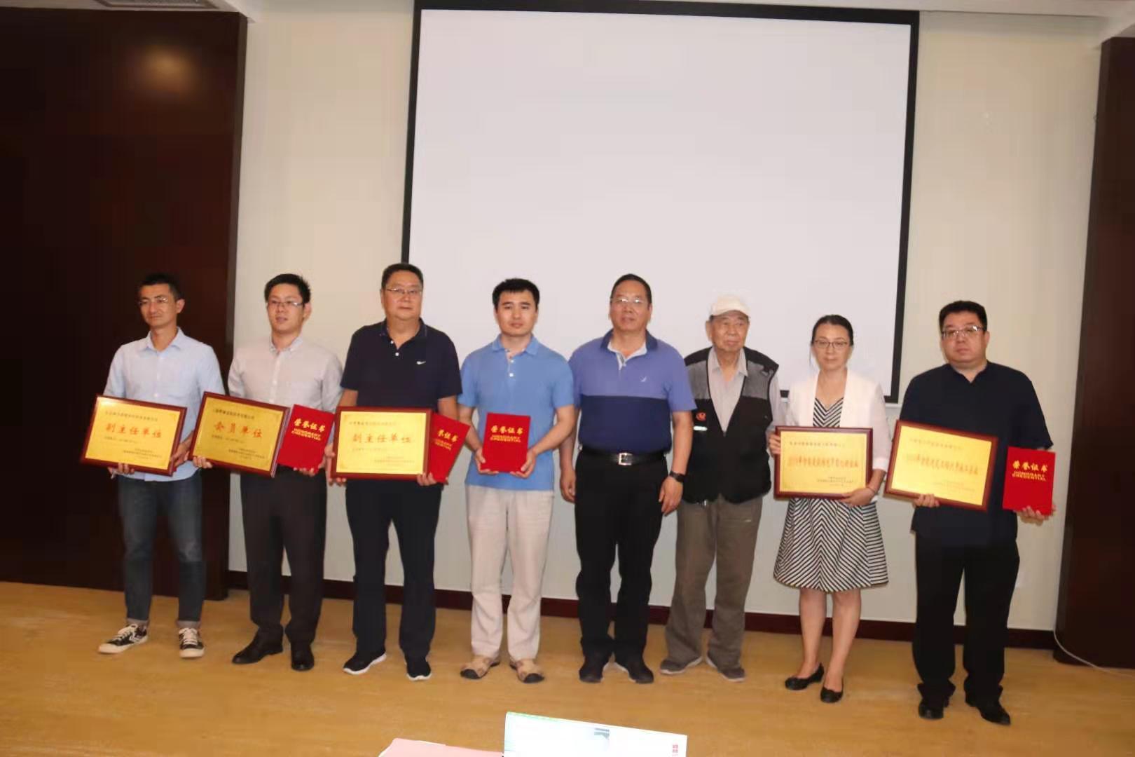 喜讯,我司获得中国自动化学会认证了!