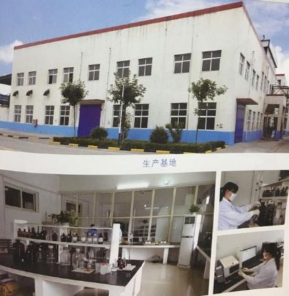郑州润尚环保科技有限公司