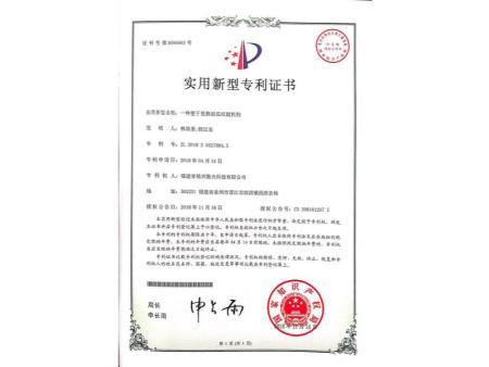 实用新型专利-201820527884X
