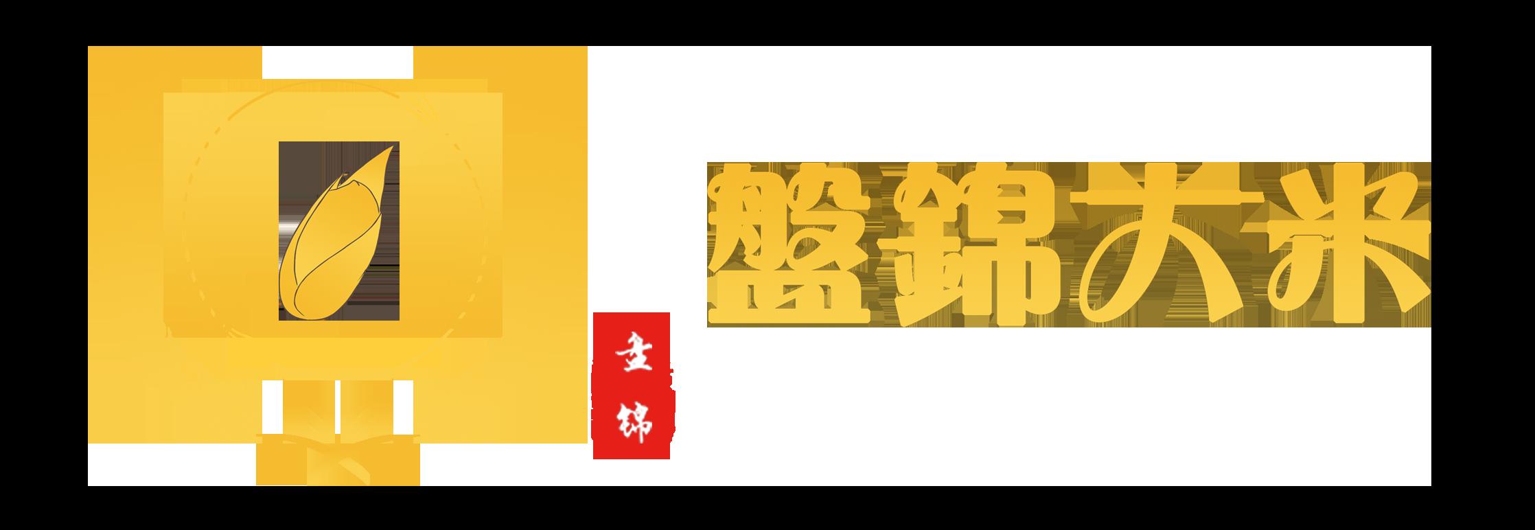 盤錦大米網