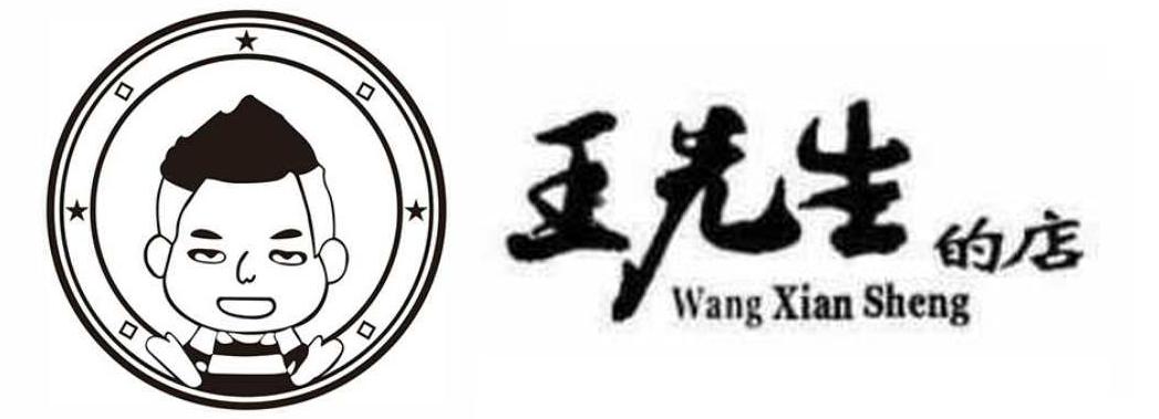 泉州市王者之风餐饮管理有限公司