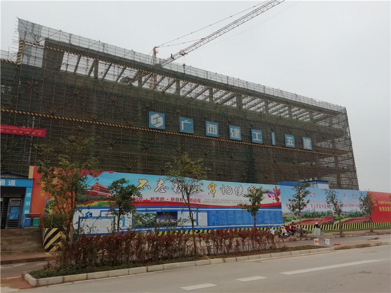 崇左中泰产业园棚户区改造项目施工中
