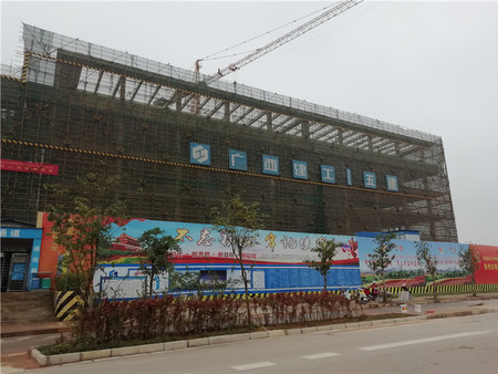 崇左中泰產業園棚戶區改造項目施工中