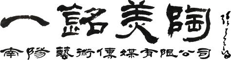 篮球竞彩app推荐一铭美陶艺术传媒有限公司