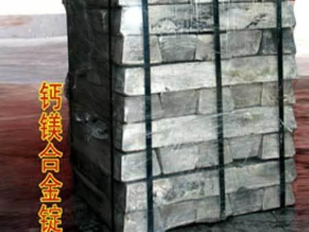 钙镁合金锭