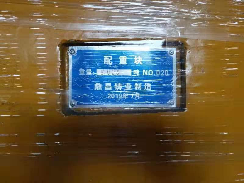 中国长江电力集团三峡电站门机专用配重块