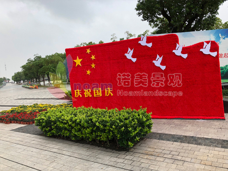 蘇州吳江某公園