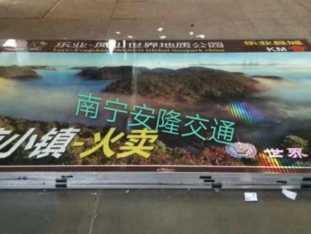 广西景区标志牌