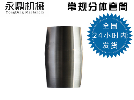 沈阳灌浆套筒接头的分类和构造