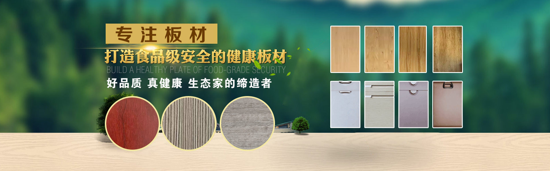 寧夏櫓麗木業,寧夏櫓麗木業廠家,寧夏櫓麗木業公司