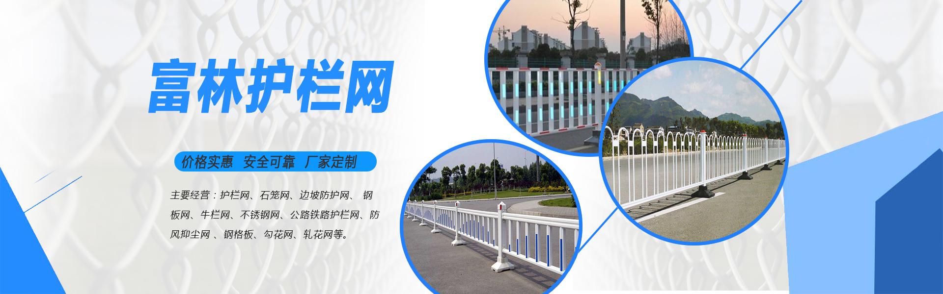 兰州双边护栏网-兰州锌钢护栏