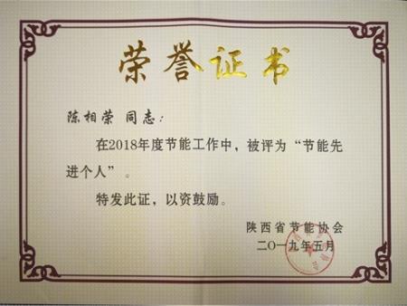 西安卡西尔-荣誉证书