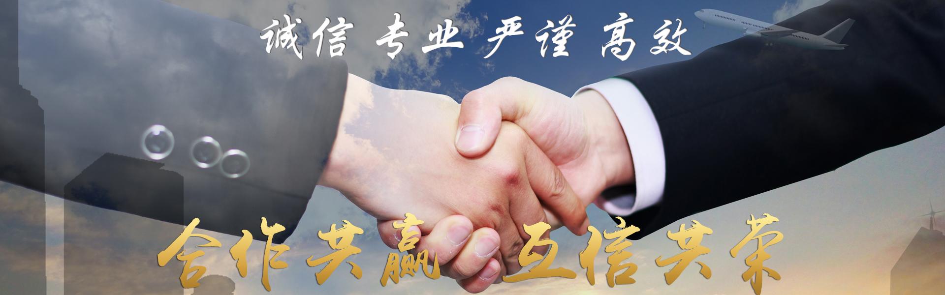 沈阳会议服务 沈阳活动策划公司 沈阳展会搭建 沈阳年会策划 沈阳展览展示