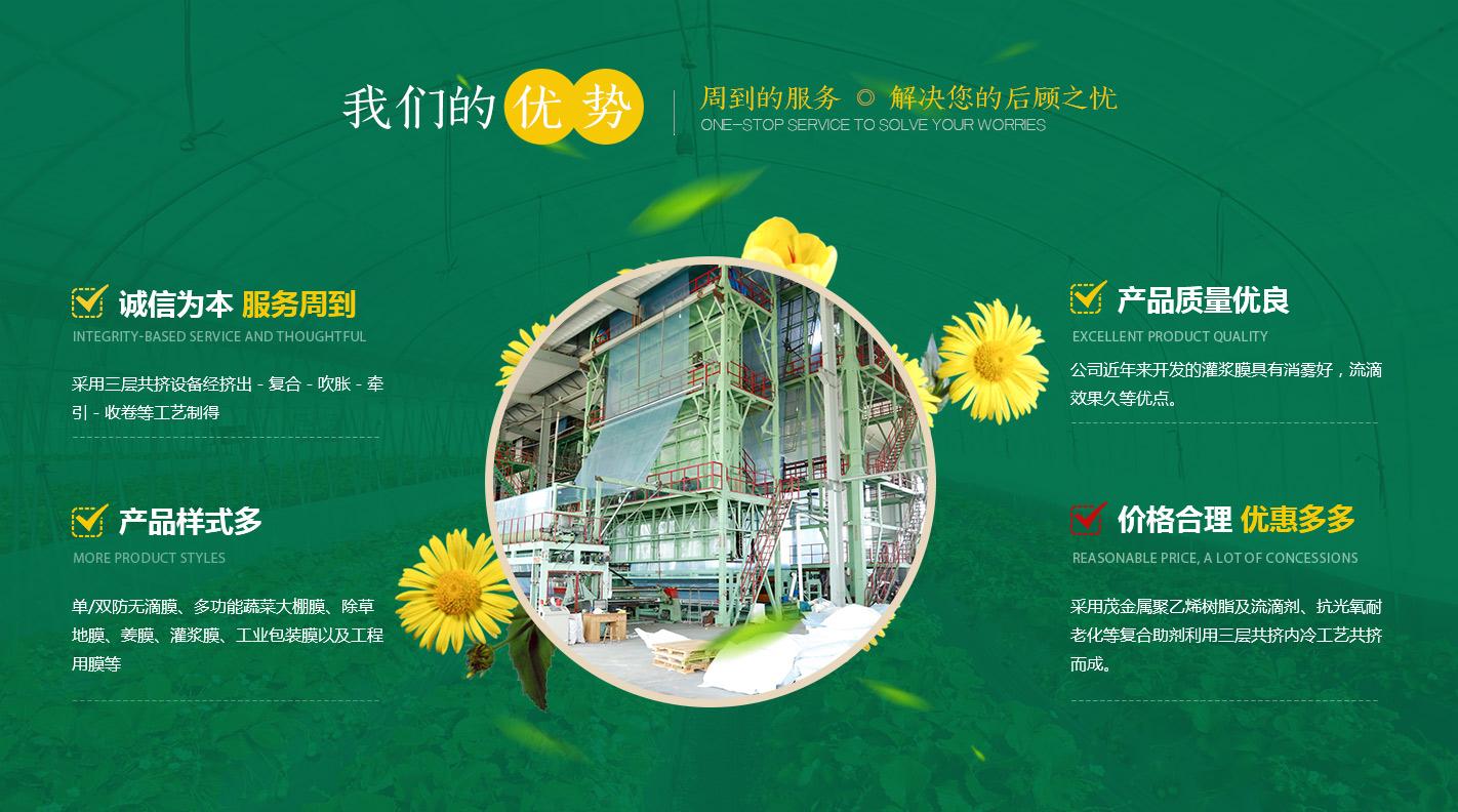 青州市英豪鑫诺塑料制品有限公司优势