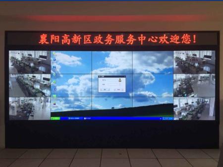 襄阳市高新区政务中心拼接屏