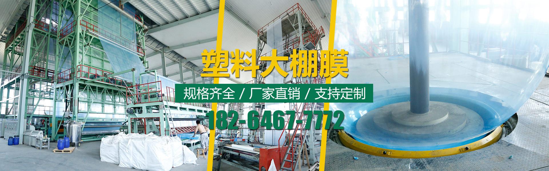 青州市英豪鑫诺塑料制品有限公司