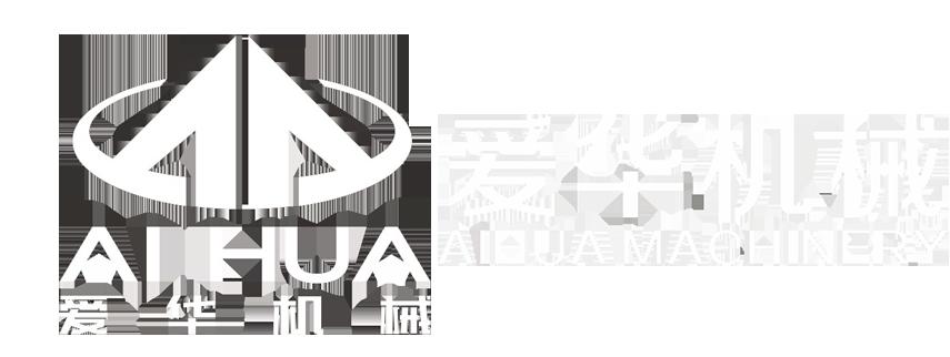 重庆市璧山区爱华机械有限公司