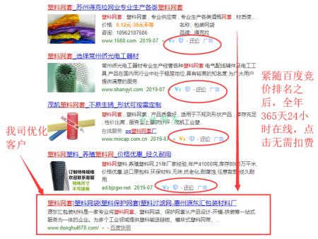 惠州哪家網站建設公司有實力-惠州網站建設找百優智友