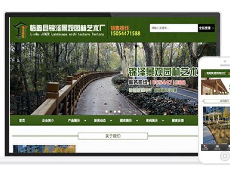 临朐县锦泽景观园林艺术厂
