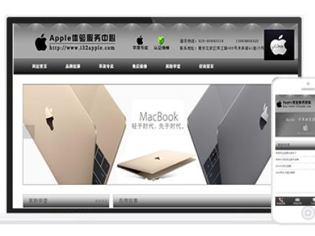 南京爱三二电子科技有限公司