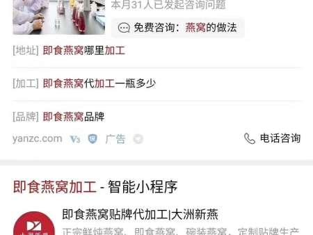 """诺基亚成美""""狗腿子"""",扬言支持美国打压华为?网友:滚出中国!"""