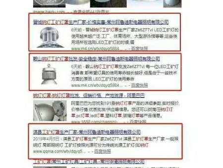 入选奥运会,非主流变潮流,小众的滑板,在杭州成了时尚