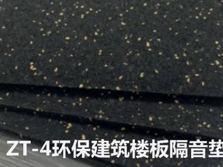 ZT-4环保楼板冠军国际垫,建筑楼板专用冠军国际材料