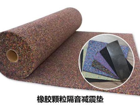 ZT-3橡胶颗粒冠军国际减震垫,商业建筑隔声减震专用材料