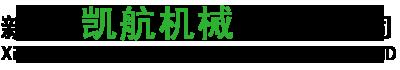 新乡市365娱乐官网官方网站_【澳门十大正规网站】