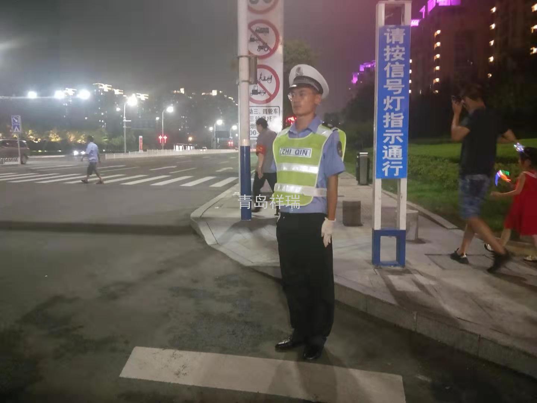 青岛祥瑞安保服务为啤酒节交通保驾护航