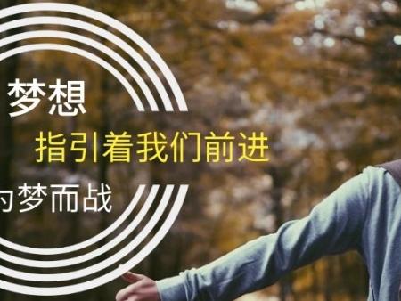 山西广电传媒艺术培训学院集训开始 汗水与梦想