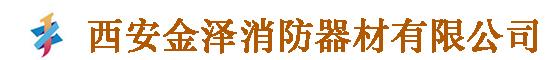 西安bob足球app官网bob官方网页有限公司