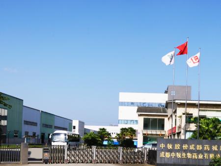 喜报丨成都中牧入选国家现代农业产业技术体系四川创新团队