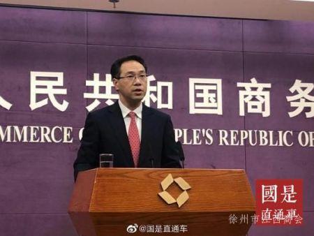 中美上海经贸高级别磋商按原计划结束 8月将密集磋商