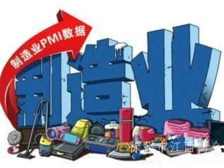 中国7月财新制造业PMI录得49.9 收缩幅度明显收窄