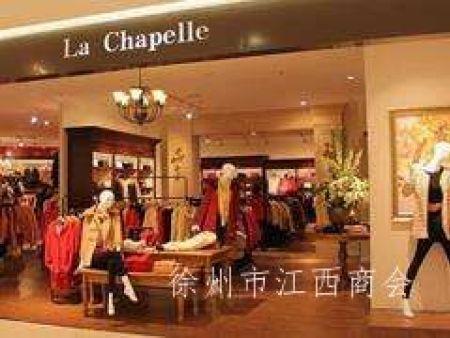 中国版ZARA:拉夏贝尔预亏5亿 半年净关店2400家