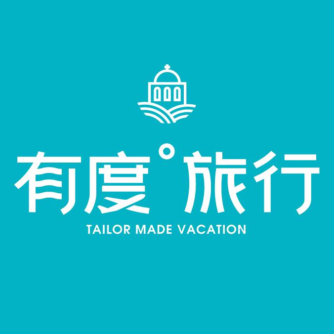 福建有度旅游服务有限公司