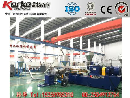 PVC电缆料造粒机,双阶子母造粒机,专业金陵电缆厂专业设备,桂林国际电缆厂专业设备