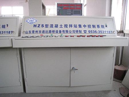 电脑控制系统
