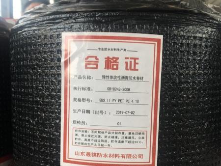 防水卷材的优点与缺点