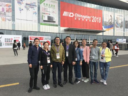 2018年上海国际橡塑展