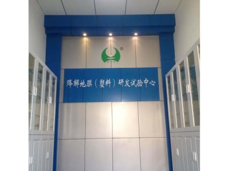实验室照片 (3)