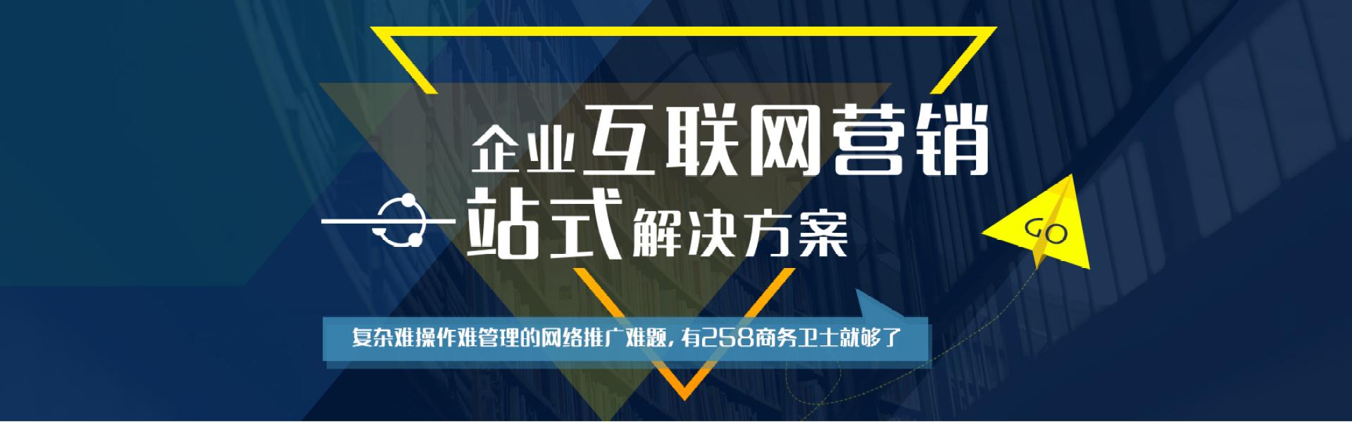 武汉网络营销,武汉网络推广,武汉百度优化,武汉网络优化