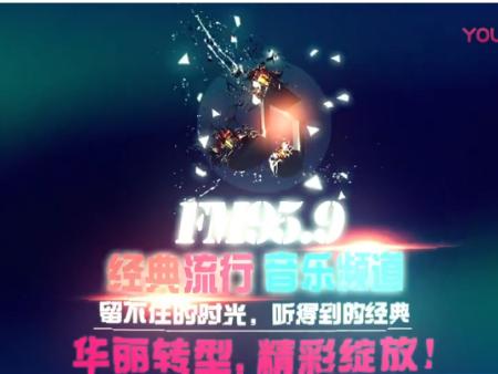 959快闪宣传30秒(2018版)