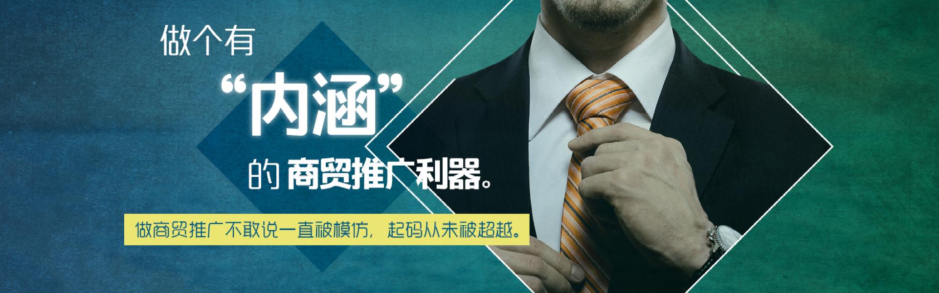 武汉网络营销公司,武汉网络建站,武汉网络推广