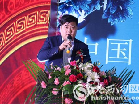澳方保荐机构中国区代表熊雷明在新闻发布会上致辞