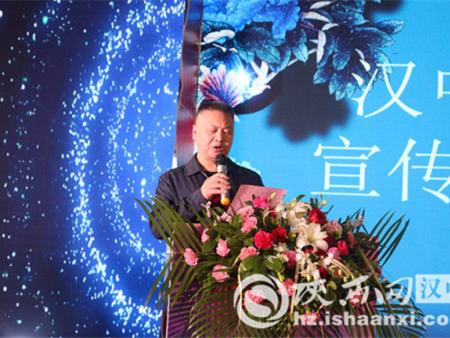 汉台区委常委、宣传部部长张惠元出席新闻发布会并讲话