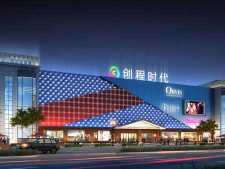 银川永宁县创程时代购物中心